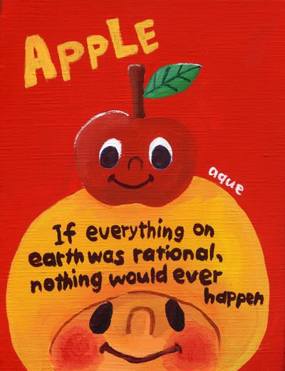 apple_a.jpg