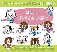 line01.jpg