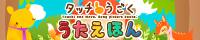 utaehon_banner.jpg