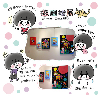 0316_yuenchi.jpg