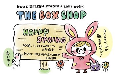 boxshop.jpg