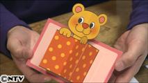 card_shibata.jpg