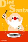 diet_santa.jpg