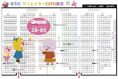 expo2014map.jpg