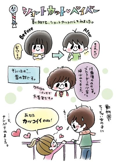 hair_0609.jpg