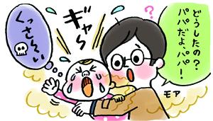hiyoko201205.jpg