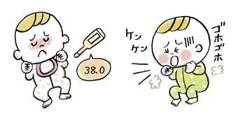 hiyoko201502.jpg