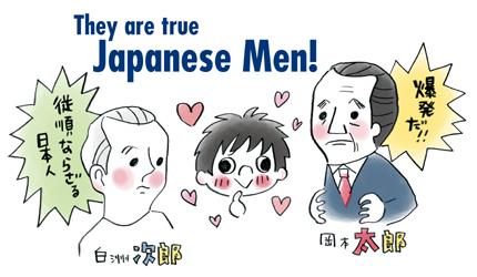 japanese_men.jpg