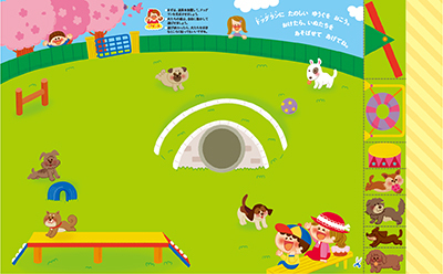 otomo2004_p55_59_kidskousaku_0130-5_s.jpg