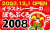 poti_banner.jpg