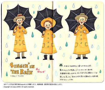 rain_cinema.jpg