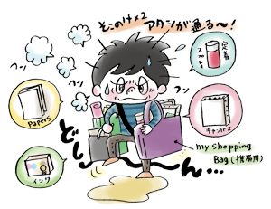 shukumei.jpg