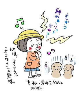 sing02.jpg