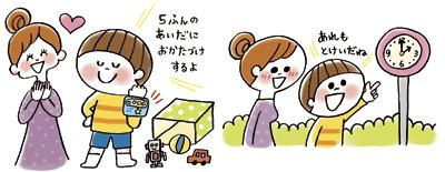 step201410_03.jpg