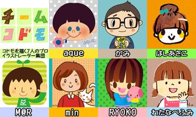 teamkodomo_charity.jpg