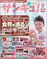 maru_c.jpg