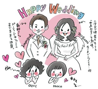 wedding_meg.jpg